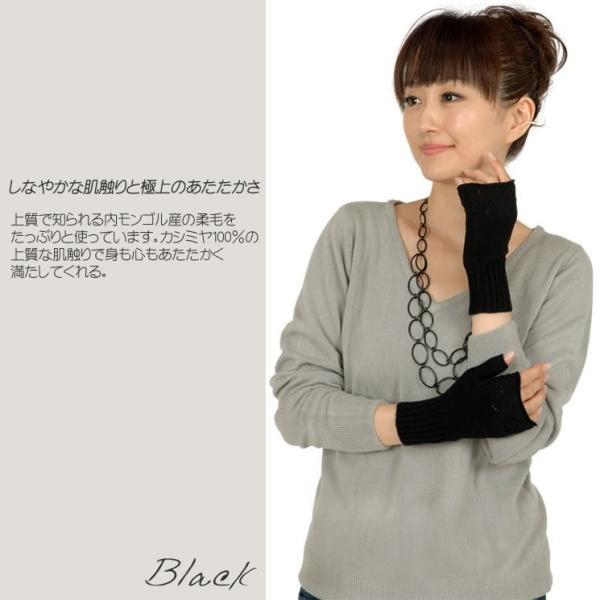 手袋/防寒/カシミヤ/カシミア/100%/手袋/ニット/レディース(CT1170)(発送方法ゆうパケット)|hayashiguchi|02