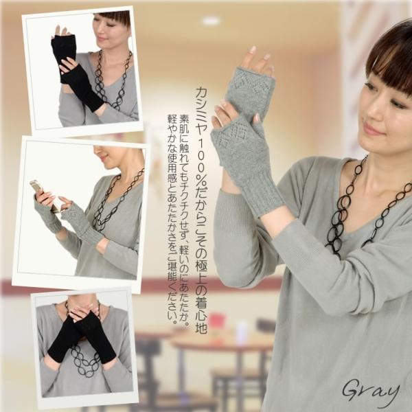 手袋/防寒/カシミヤ/カシミア/100%/手袋/ニット/レディース(CT1170)(発送方法ゆうパケット)|hayashiguchi|03