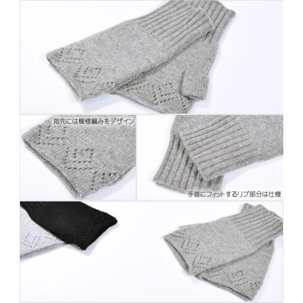 手袋/防寒/カシミヤ/カシミア/100%/手袋/ニット/レディース(CT1170)(発送方法ゆうパケット)|hayashiguchi|04
