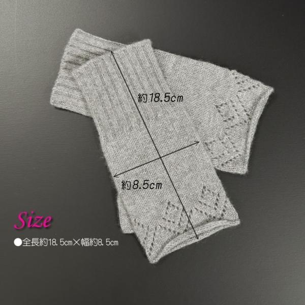 手袋/防寒/カシミヤ/カシミア/100%/手袋/ニット/レディース(CT1170)(発送方法ゆうパケット)|hayashiguchi|05