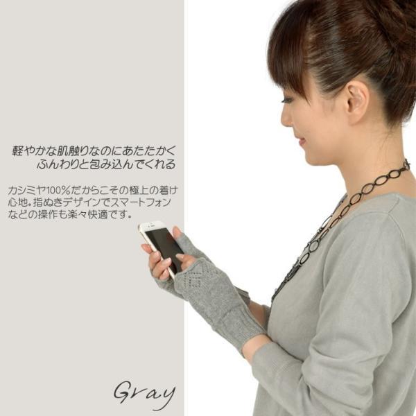 手袋/防寒/カシミヤ/カシミア/100%/手袋/ニット/レディース(CT1170)(発送方法ゆうパケット)|hayashiguchi|06