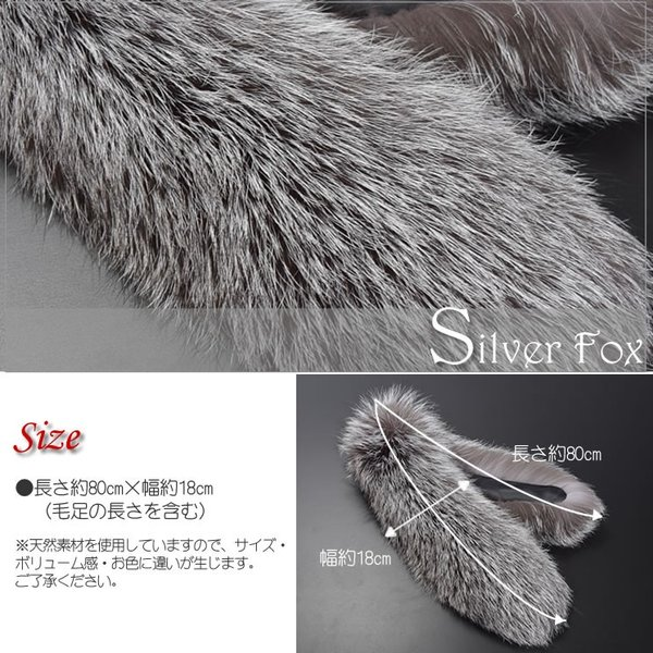 毛皮/フォックス/マフラー 日本製SAGAシルバーフォックス マフラークリップ付(FF9010)|hayashiguchi|05