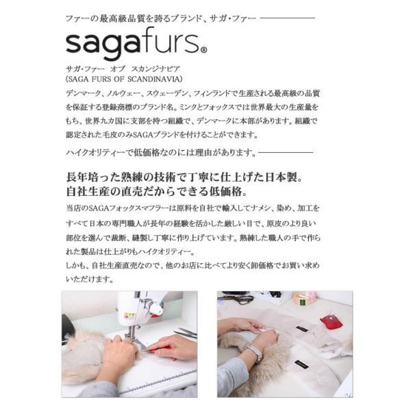 毛皮/フォックス/マフラー 日本製SAGAシルバーフォックス マフラークリップ付(FF9010)|hayashiguchi|06