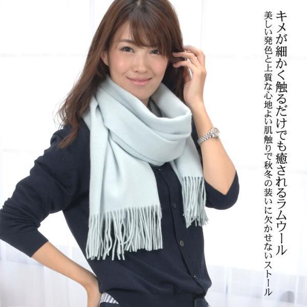 大判 ストール 無地 ラムウール ウール100% モンカーダ 60cm幅(WS0011)(発送方法ゆうパケット) hayashiguchi 02
