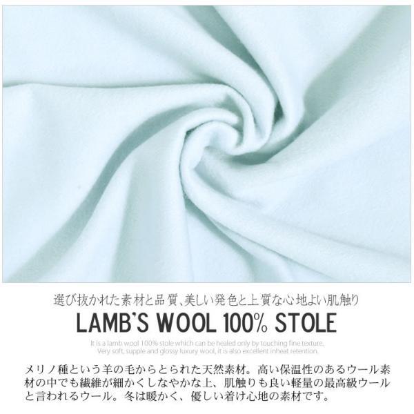 大判 ストール 無地 ラムウール ウール100% モンカーダ 60cm幅(WS0011)(発送方法ゆうパケット) hayashiguchi 13