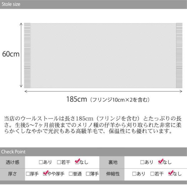 大判 ストール 無地 ラムウール ウール100% モンカーダ 60cm幅(WS0011)(発送方法ゆうパケット) hayashiguchi 14