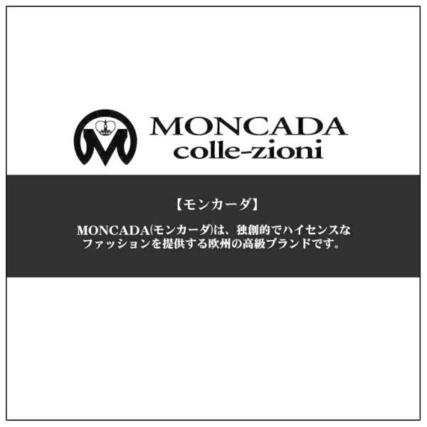 大判 ストール 無地 ラムウール ウール100% モンカーダ 60cm幅(WS0011)(発送方法ゆうパケット) hayashiguchi 15