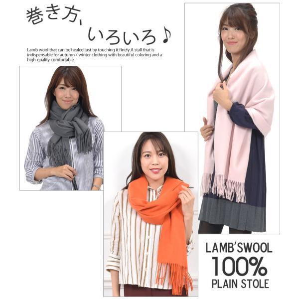 大判 ストール 無地 ラムウール ウール100% モンカーダ 60cm幅(WS0011)(発送方法ゆうパケット) hayashiguchi 16