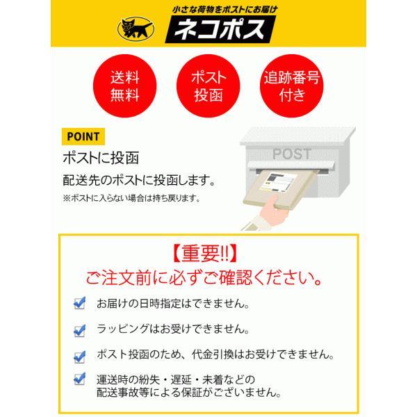 大判 ストール 無地 ラムウール ウール100% モンカーダ 60cm幅(WS0011)(発送方法ゆうパケット) hayashiguchi 18