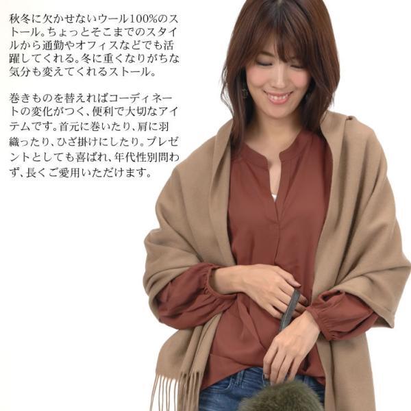 大判 ストール 無地 ラムウール ウール100% モンカーダ 60cm幅(WS0011)(発送方法ゆうパケット) hayashiguchi 03