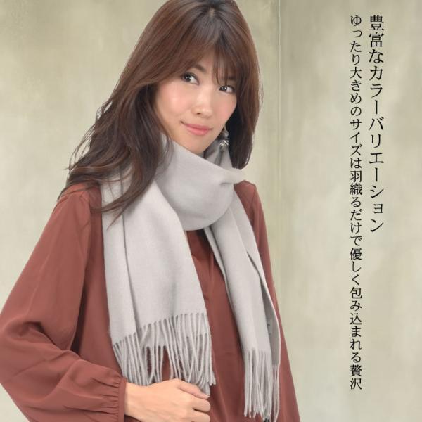 大判 ストール 無地 ラムウール ウール100% モンカーダ 60cm幅(WS0011)(発送方法ゆうパケット) hayashiguchi 04