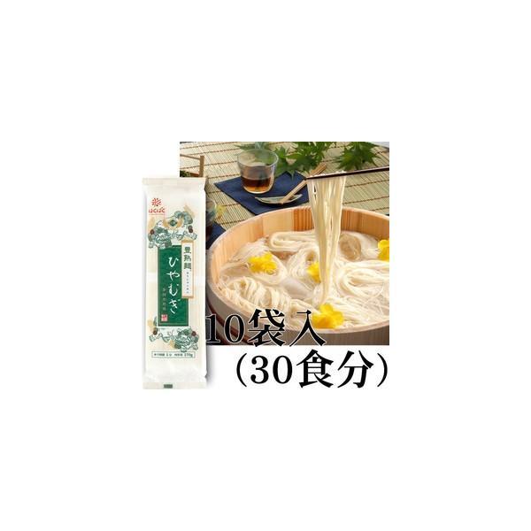 はくばく豊熟麺ひやむぎ 1箱 3人前×10袋入