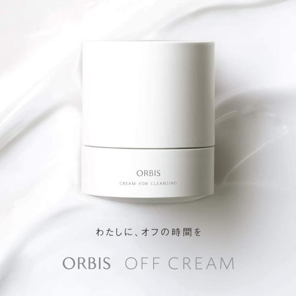 ORBIS(オルビス) ORBIS OFF CREAM(オルビス オフクリーム) クレンジング 本体 100g|hazime-buppan|05
