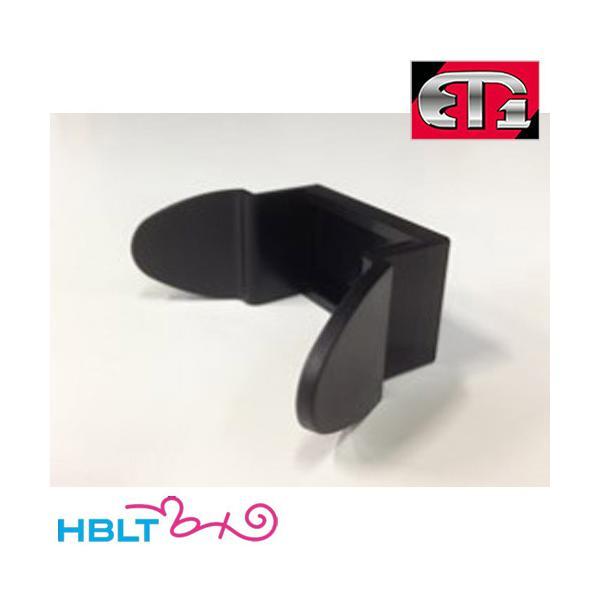 ET1 ストックエンドカバー SOPMOD 系 ETFB