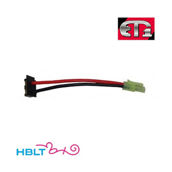 ET1 バッテリー 変換コネクター 次世代電動ガン SOPMOD M4 系 ETJS01
