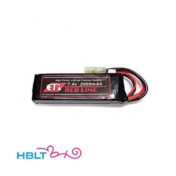 ET1 リポバッテリー LiPo 7.4v 2000 mAh レッドライン ミニS ETR220B