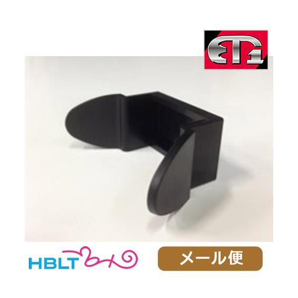 ET1 ストックエンドカバー SOPMOD 系 ETFB メール便 対応商品