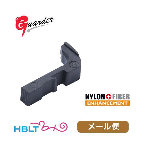 ガーダー リリースボタン 東京マルイ ガスブロ グロック19 用 拡張 ロング ブラック メール便 対応商品