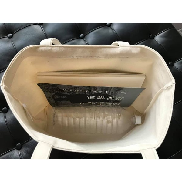 京都佛立ミュージアムオリジナル 「100%オーガニックコットンエコバッグ」|hbsmuseum|02