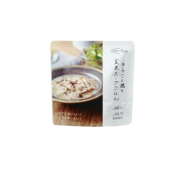 杉田 / Deli 玄米スープごはん
