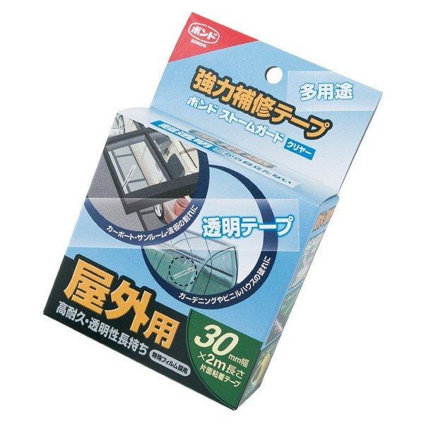 補修テープ屋外用 クリヤー / 強力補修テープ 屋外用 hc-ant