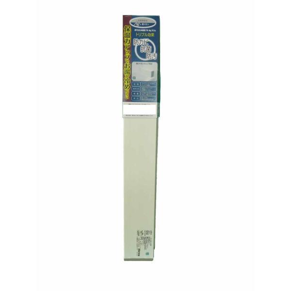 ミエ産業  / AGスリム コンパクト 風呂ふたL-14 ホワイト