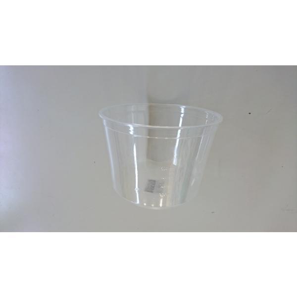 UT塗料カップ プラ 1L
