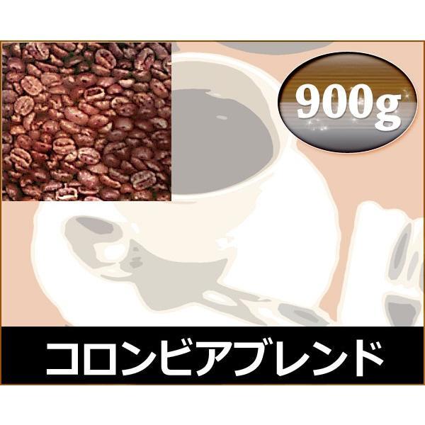 和光のコーヒー コロンビアブレンド900g (コーヒー/コーヒー豆)