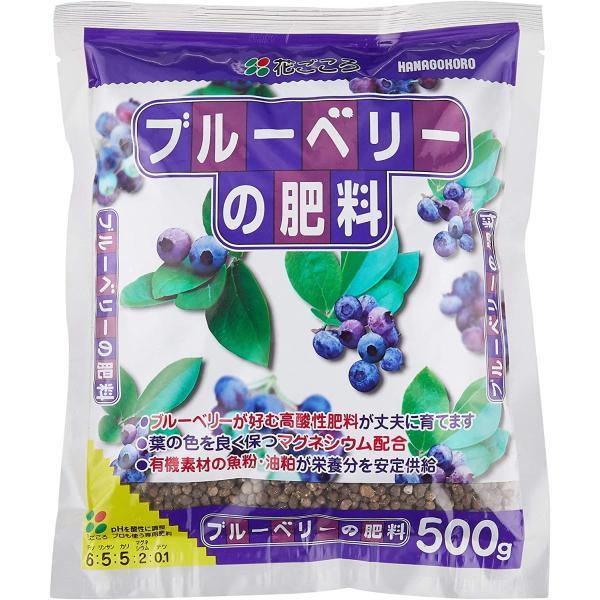 ハナゴコロ ブルーベリーの肥料 500g