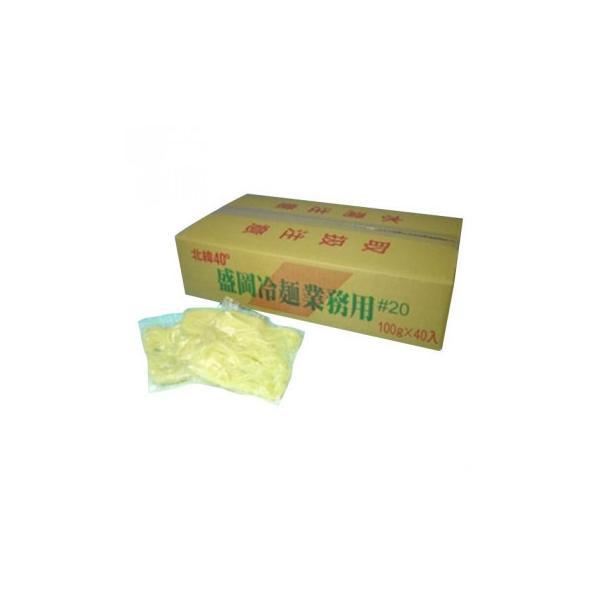 麺匠戸田久  業務用 北緯40度 盛岡冷麺 ♯20 100g×40食