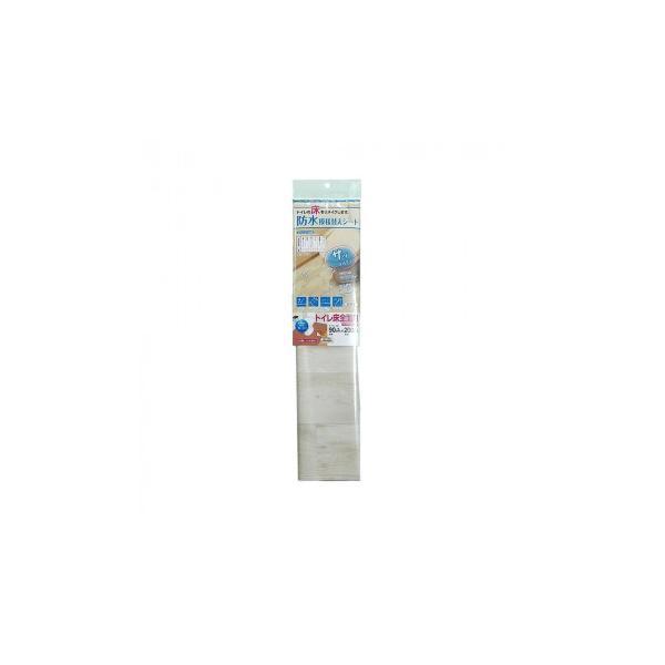 防水模様替えシートトイレ床全面用(クリーム)90cm×200cmBKTW-90200