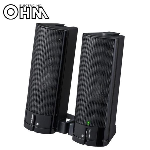 OHM AudioComm USB電源 ステレオスピーカー ASP-U150Z