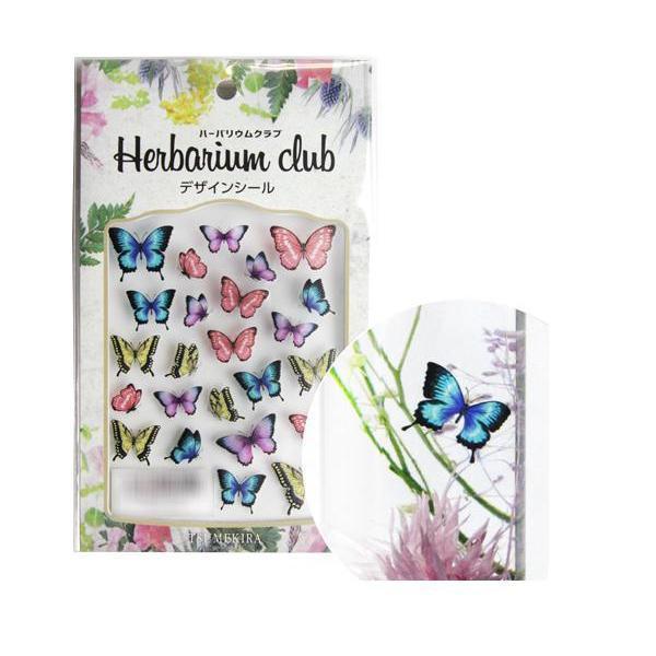 ハーバリウムクラブ ハーバリウムシール 蝶 (両面印刷) HR-BTF-101