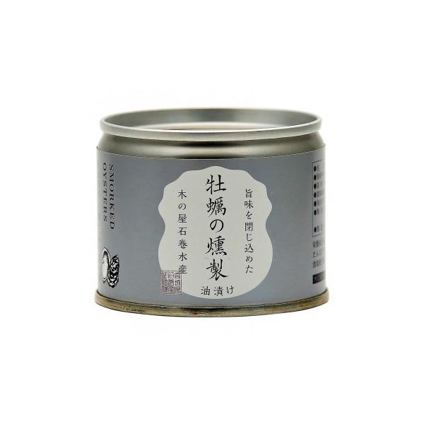 木の屋石巻水産 牡蠣の燻製油漬け 115g ×24缶セット