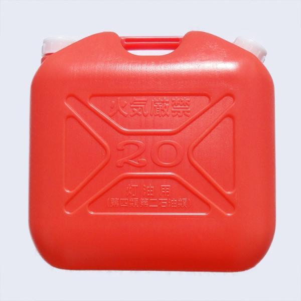 灯油缶 20L ワイド 赤 KT-20 プラテック工業 JIS規格 灯油かん ポリタンク