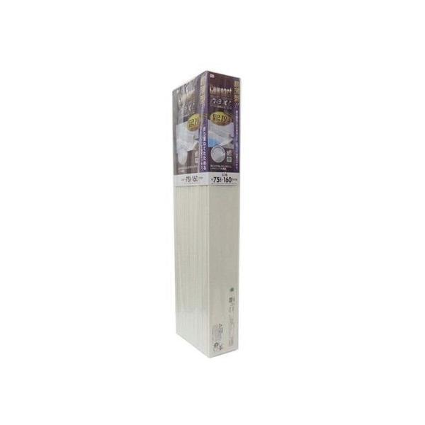 コンパクトふろふた ネクスト L−16 ホワイト オーエ [バス用品 風呂ふた 風呂フタ ふろフタ 薄型]