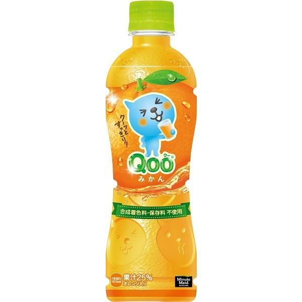 ミニッツメイド クー みかん PET 425ml 24本 (1ケース販売) コカ・コーラ [ミカンジュース みかんジュース Qoo コカコーラ 飲料水 ソフトドリンク]