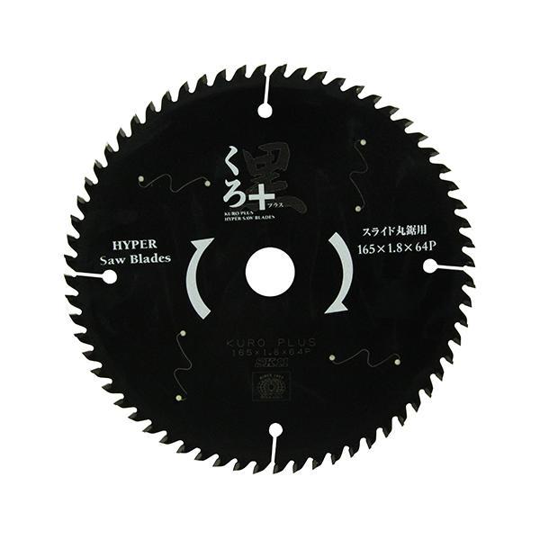 クロプラス(スライド用)165X64P藤原産業 先端工具丸鋸アクセサリ木工チップソー