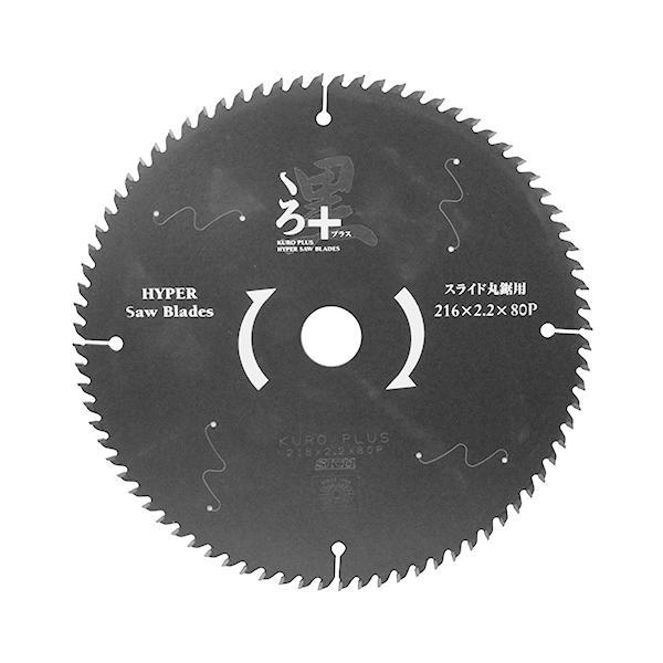 クロプラス(スライド用)216X80P藤原産業 先端工具丸鋸アクセサリ木工チップソー