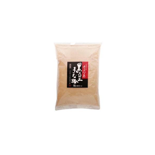 黒豆きな粉 500g はちまんの恵シリーズ 久保田ファーム [きなこ 黄粉 クロダマル 黒大豆]