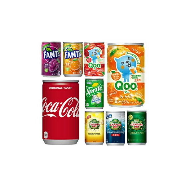コカコーラ Qoo クー ファンタ 160ml ミニ缶 5種類から選べる よりどり (3ケースセット)[ミニ缶 ソフトドリンク 飲料 炭酸飲料 お茶 ジュース]