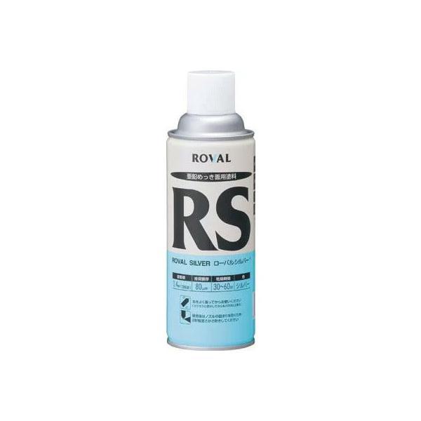 ローバル ROVAL ローバルシルバー シルバージンクリッチ 420mlスプレー RS-420ML