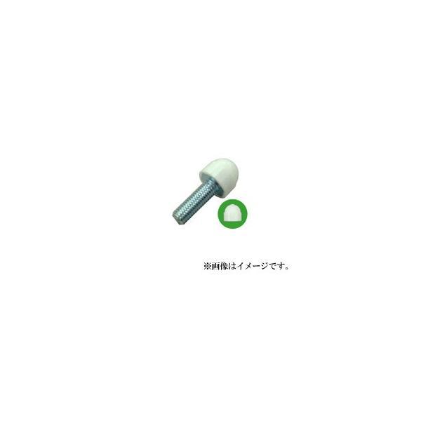 (メール便可)八幡ねじ ボルトキャップ ハード M12 白