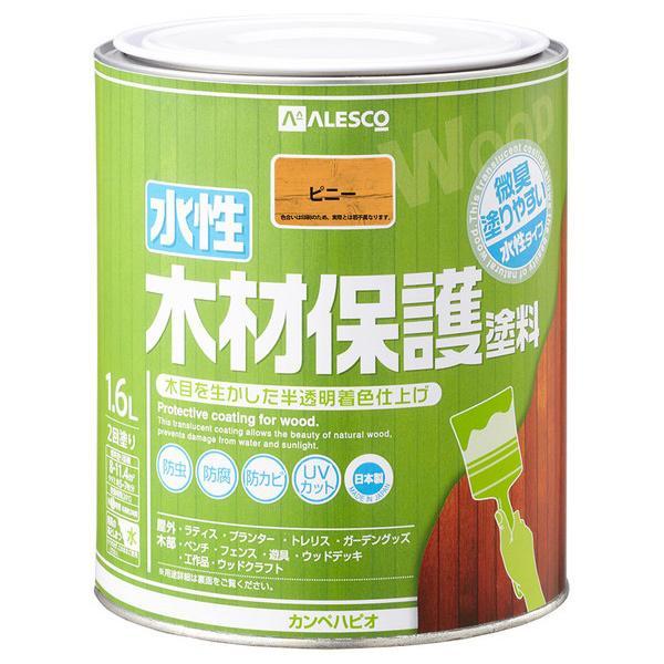 水性木材保護塗料 ピニー 1.6L カンペハピオ