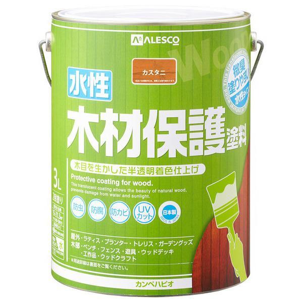 水性木材保護塗料 カスタニ 3L カンペハピオ