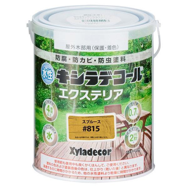 大阪ガスケミカル 水性キシラデコール エクステリアS スプルース 0.7L