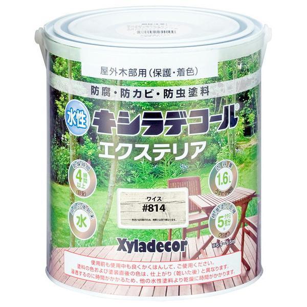 大阪ガスケミカル 水性キシラデコール エクステリアS ワイス 1.6L