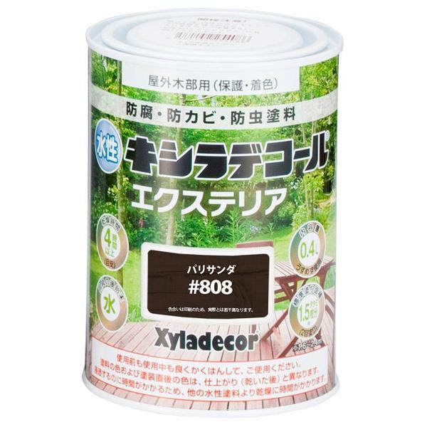 大阪ガスケミカル 水性キシラデコール エクステリアS パリサンダ 0.4L