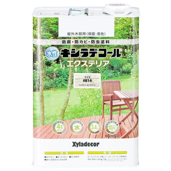 大阪ガスケミカル 水性キシラデコール エクステリアS ワイス 3.4L