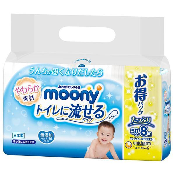 ユニ・チャーム unicharm ムーニーおしりふき ムーニーおしりふき トイレに流せるタイプ 詰め替え用 50枚×8